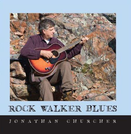rock-walker-blues-cover-captured-jazmine